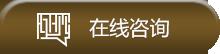 天津心理咨询电话